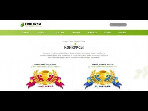 Самый лучший сайт для инвестиций (заработок в интернете) WebLiderиз YouTube · Длительность: 2 мин52 с