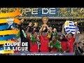 Stade Reims 0-3 PSG | Coupe De La Ligue 19/20 Match Highlights