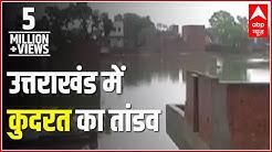 Jal Pralay: Monsoon wreaks havoc in Uttarakhand, UP and Rajasthan