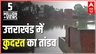 Jal Pralay: Monsoon wreaks havoc in Uttarakhand, UP and Rajasthan