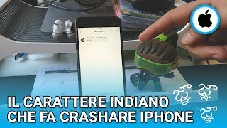 iPhone Crash with Indian Telugu Character | BUG