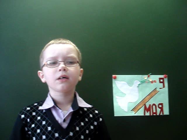 Изображение предпросмотра прочтения – ДаниилКушалин читает произведение «Мальчик из села Поповка» С.Я.Маршака