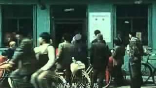 贾樟苛 - 小武  1997山西 JiaZhangKe - XiaoWu