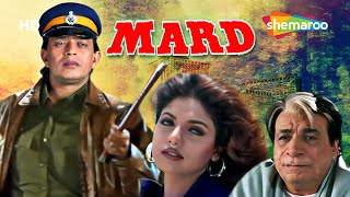 Mard Hindi Full Movie (1998) (HD) - Mithun Chakraborty - Ravali - Bollywdood Action movie MyTub.uz