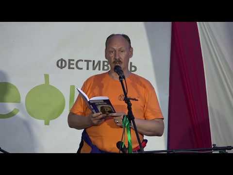 90 Сергей Плотов, Петр Кошелев, 14 07 2018 Бенефест-2018, Гостевая сцена