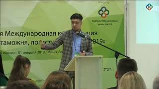 И. Макарчук Таблетка 2.  Работа с компетенциями