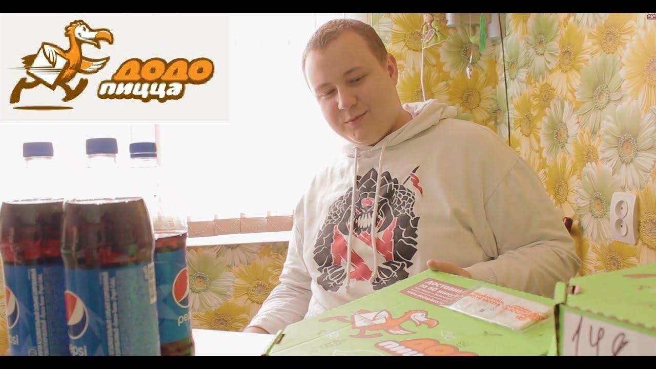 Пицца - ОРУЖИЕ (LIVE) Нижний Новгород - YouTube