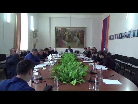 Կապան համայնքի ավագանու արտահերթ նիստ, 23.04.2020