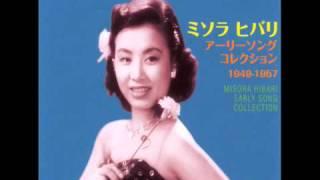 Hibari Misora - Kanashiki Kuchibue
