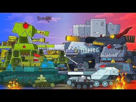 ВОЙНА СТАЛЬНЫХ МОНСТРОВ - клип Мультики про танки