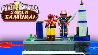 Mega Blocks - Power Rangers Süper Samuray Oyuncak Seti | Süper Oyuncaklar
