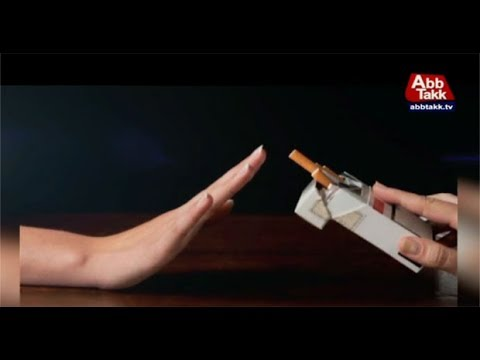 World 'No Tobacco Day' today