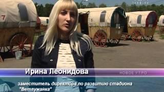 Где в Красноярске можно жарить шашлыки?