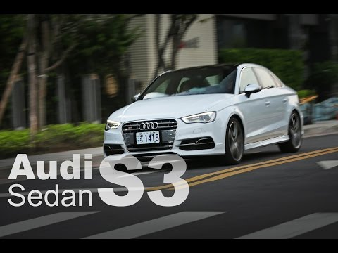 熱血男兒 Audi S3 Sedan