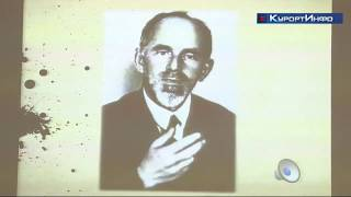 О творчестве Осипа Мандельштама рассказали в сестрорецкой библиотеке