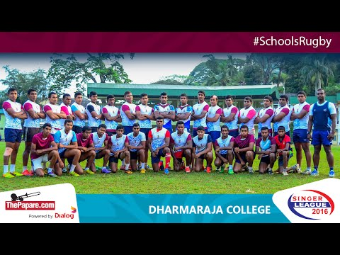 Dharmaraja College Rugby 2016 - Preview