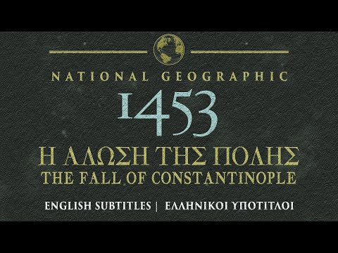 National Geographic 1453, η Άλωση της Πόλης - The Fall of Constantinople