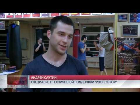 Ростелеком в Нижнем Новгороде - информационный портал об