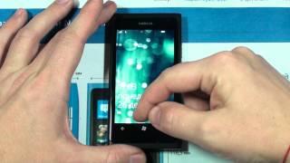 01 Первичная настройка WP с новым Windows LiveID(Установка microSIM карты в телефон Nokia Lumia 800 и первое включение телефона. Использование мастера первичной настр..., 2012-01-14T22:03:50.000Z)
