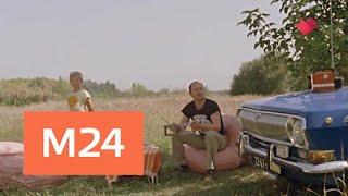 """""""Кинофакты"""": новые подробности фильма """"Влюблен по собственному желанию"""" - Москва 24"""