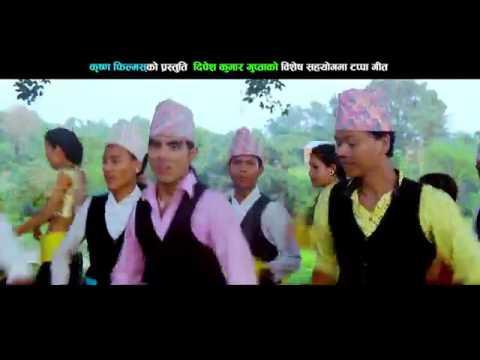 Nepali tappa song