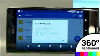 «МегаФон» запустил коммерческую сеть с поддержкой гигабитного LTE