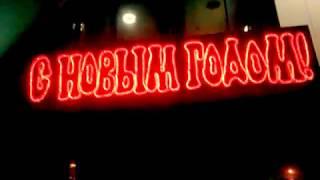 Аррива. Изготовление наружной рекламы в Новосибирске http://arrivareklama.ru/(Ателье рекламы Аррива. Вывески,световые буквы,таблички.наружная реклама в Новосибирске., 2014-01-26T10:42:45.000Z)