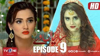 Saiyaan Way | Episode 9 | TV One Drama | 10 June 2018