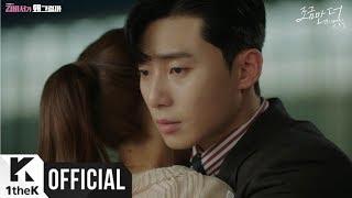 Gambar cover [MV] JINHO(진호) (PENTAGON(펜타곤)), Rothy(로시) _ A little bit more(조금만 더) (김비서가 왜 그럴까 OST Part.4)