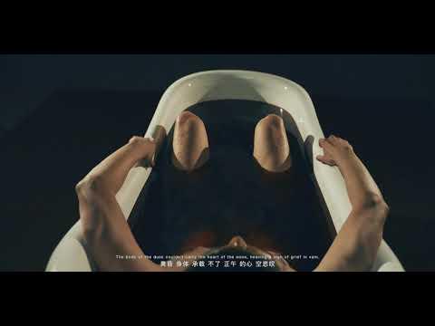 陈陈陈MV:鸟惊心  Chenchenchen- Feather Shock(Official Music Video)