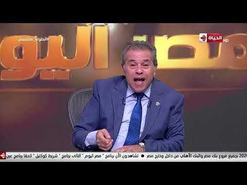 مصر اليوم - توفيق عكاشة العمل والإنتاج هو العمود الفقري للتنمية والنجاح الاقتصادي للأوطان