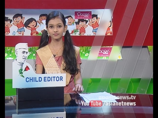 Child Editor A Ganga  | Children's Day Special