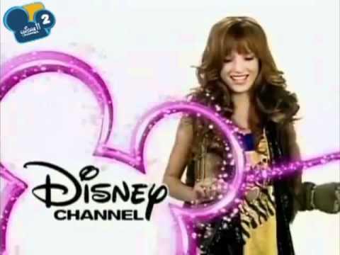 A Todo Ritmo   Cortinillas   Estas Viendo Disney Channel en Español Latino