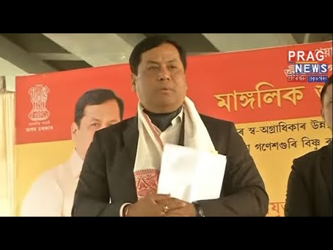 Chief Minister Sarbananda Sonowal lost power mid-speech?