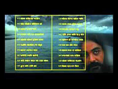 Moner Manush   Bengali Movie 2010   Lalon Geeti   Musical Album