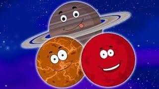 Планеты Песни узнать солнечную систему 9 планет для детей Planets Songs Eudcational Rhyme