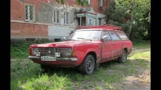 Галерея автомобилей | Ford Taunus в России