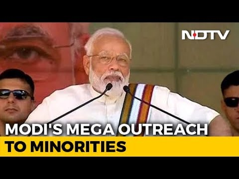 PM's New Outreach To Minorities: Scholarships For 5 Crore Students