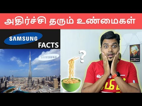 Shocking Facts about SAMSUNG | Tamil Tech