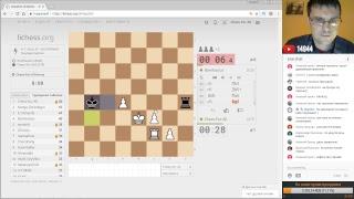 Шахматы. Традиционный турнир (контроль 3+2) и БОНУСНЫЙ ТУРНИР (контроль 1+1)
