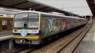 【渡辺曜HM付き】駿豆線overtherainbow 三島発車