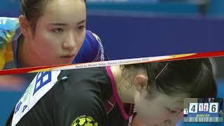世界卓球2018 日本代表最終選考会 女子決勝 伊藤美誠vs早田ひな 第4ゲーム