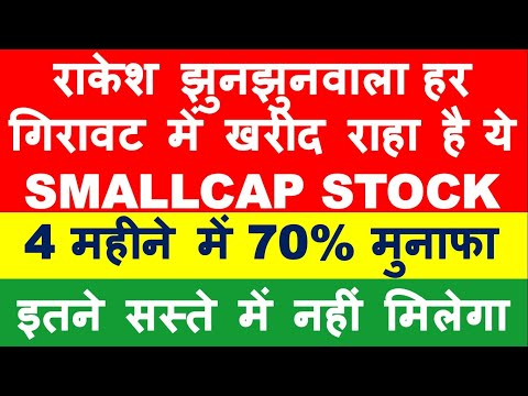 Right time to buy Auto sector stocks| tyre stocks to buy now | best auto ancillary stock|multibagger from YouTube · Duration:  10 minutes 12 seconds
