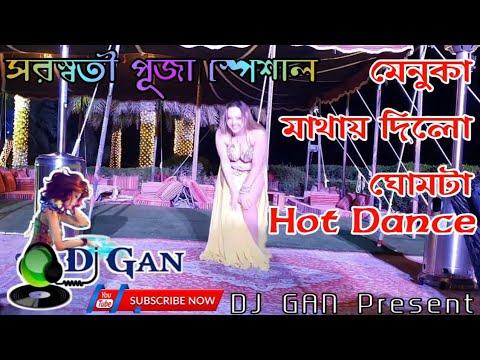 Menoka Mathay Dilo Ghomta Matal Dance Dj Song Hot Dance // DJ GAN