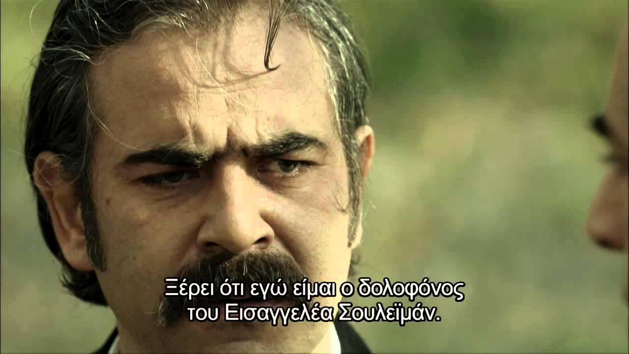 Karadayi season 2 greek subtitles / Benny and joon full movie youtube