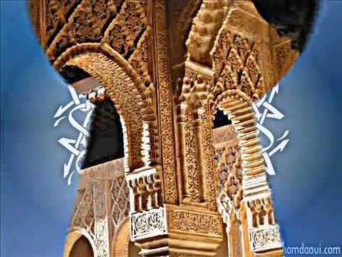 abdulkadir geylani (arapça ilahi )