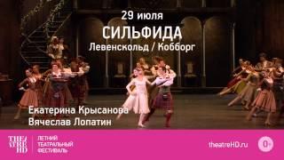 видео История создания Одесского театра оперы и балета