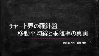 無料セミナー申し込みページ:https://www.seminarjyoho.com/course_sho...