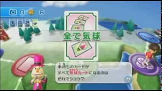 [Trailer] Wii Party - Globe Board
