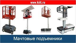 Складское оборудование: мачтовый грузовой подъемник SPIN-GO г/п 280 кг с высотой подъема 4,17 метра(, 2014-10-14T13:04:13.000Z)